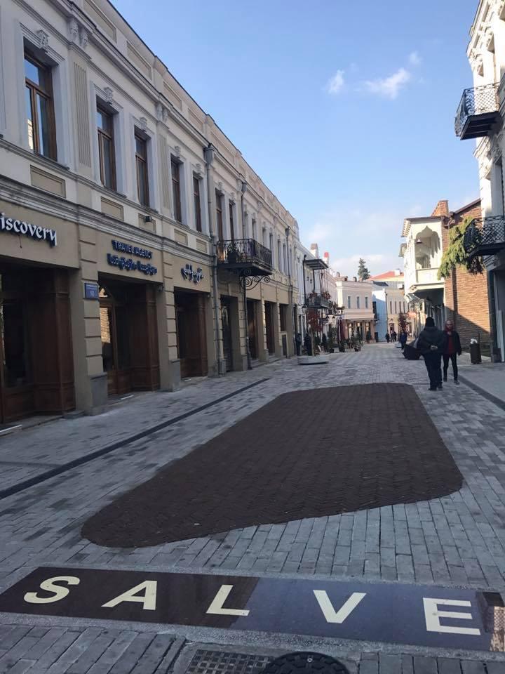 デムナ・ヴァザリアの故郷・旧グルジアはどんなところ?