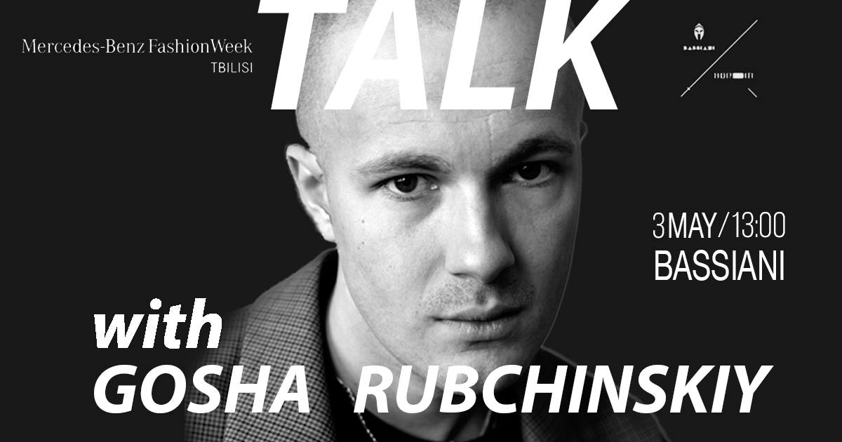 TALK WITH GOSHA RUBCHINSKIY @ BASSIANI
