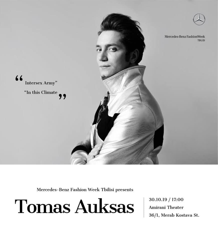 THOMAS AUKSAS